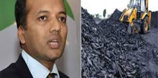 14 people, including Naveen Jindal bail in coal scam case