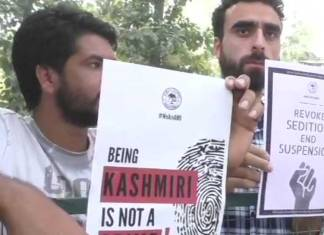 AMU seditioncase: police ask clarification about suspension of 2 students