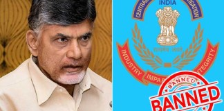 andhra-pradesh-government-banned-cbi-to-enter-in-state