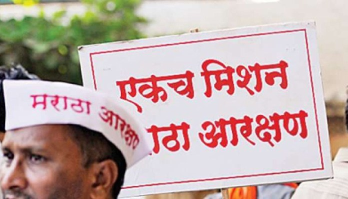 16% Reservation Tickets for Maratha Community