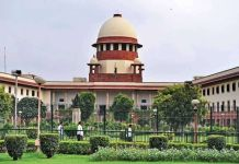 Supreme Court gets four new judges, strength has risen from 24 to 28