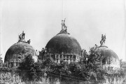 26 years of Babri Masjid demolition! To achieve peace, lift the voice of justice