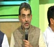 Union minister Upendra Kushwaha resigns from Modi government, Ram temple issue was also opposed by BJP