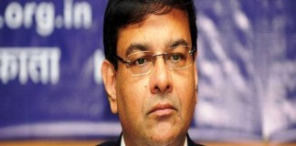 RBI governor Urjit Patel resigns ... Opposition said big setback for economy