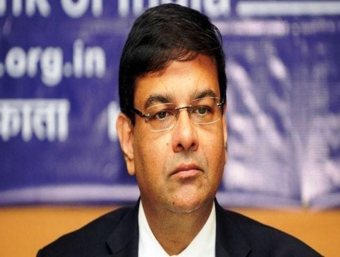 RBI governor Urjit Patel resigns ... Opposition said big setback for economy