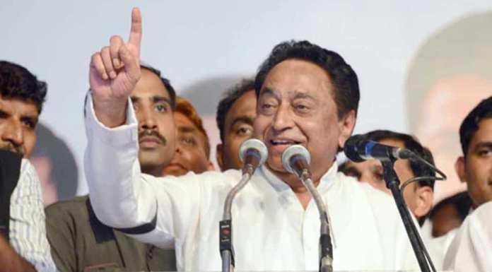 Madhya Pradesh CM becomes Kamal Nath ... Rajasthan and Chhattisgarh continue to be boisterous for CM post