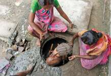 Govt paid Rs 10 lac compensation each to 210 dead sewer workers