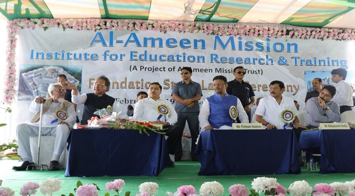 Al-Ameen Mission to come up with new centre of excellence in New Town