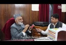 10% Budget Allocation should to Education I Prof. Abdur Raheem Kidwai I Aligarh Muslim University