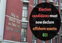 Supreme Court says, why it has not created mechanism to monitor assets of Elected mamber
