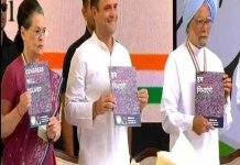 Farmers will not be persecuted if they cannot repay loans: Congress Manifesto