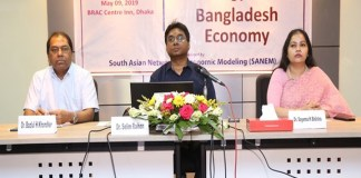 Bangladesh becomes the new leader in South Asia as far as the GDP growth rate is concerned: Leaves India behind to take the top position