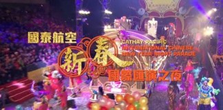 Four-day Cathay Pacific International Chinese New Year Carnival