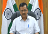 Diesel price in Delhi reduced by Rs 8.36 per litre, VAT cut to 16.5%: Arvind Kejriwal. the policy times
