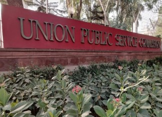 UPSC 2019: final results for Civil Service 2019 released, topper Pradeep Singh among 829 selected candidates. The policy times