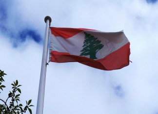 Legislature's Role in Lebanese Consociational Democracy. The policy times