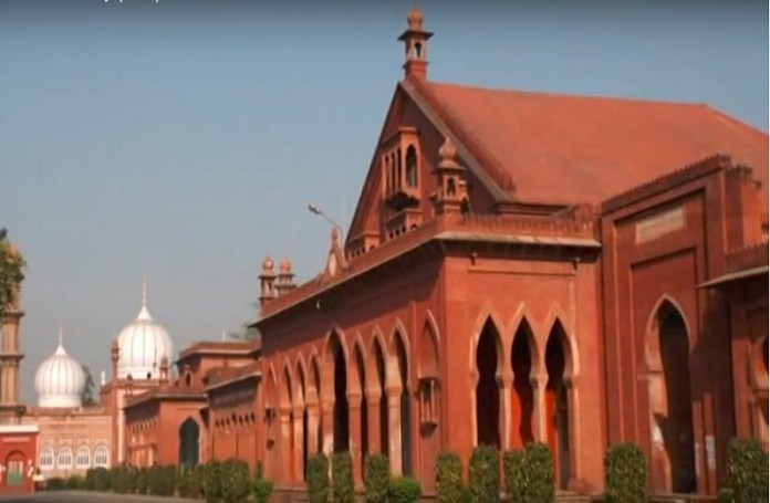 Aligarh Muslim University Is Celebrating Its Centenary Year In 2020-21_The Policy Times