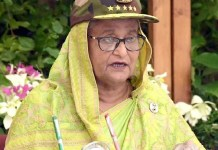 Govt building army to face 21st century's geopolitical, military challenges: Bangladesh PM Sheikh Hasina . the policy times