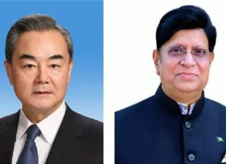Bangladesh submitted the amended submission on the Continental Shelf to the Commission on the Limits of the Continental Shelf (CLCS) of the United Nations on Thursday, 22 October 2020.the policy times