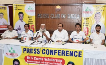 Shaheen group announce Rs 5 Crores Scholarship for needy students.THE POLICY TIMES