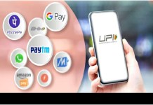 Big Digital Payment Platforms PhonePe and Google Pay Likely To Get Hit From January 2021.the policy times