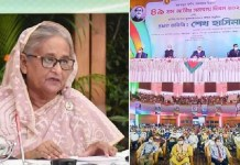 Multipurpose cooperatives can eradicate poverty fully: Bangladesh PM Sheikh Hasina .THE POLICY TIMES