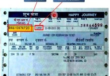 Touts Fake Railway Tickets; the Negative Impact of Lockdown? .the policy times