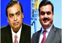 Adani Surpasses Ambani in Wealth Addition This Year; 2020 Has More for Us.the policy times