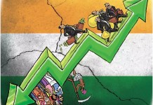 Pre Pandemic Economic Position Far From Achievement; India on a Toss.the policy times