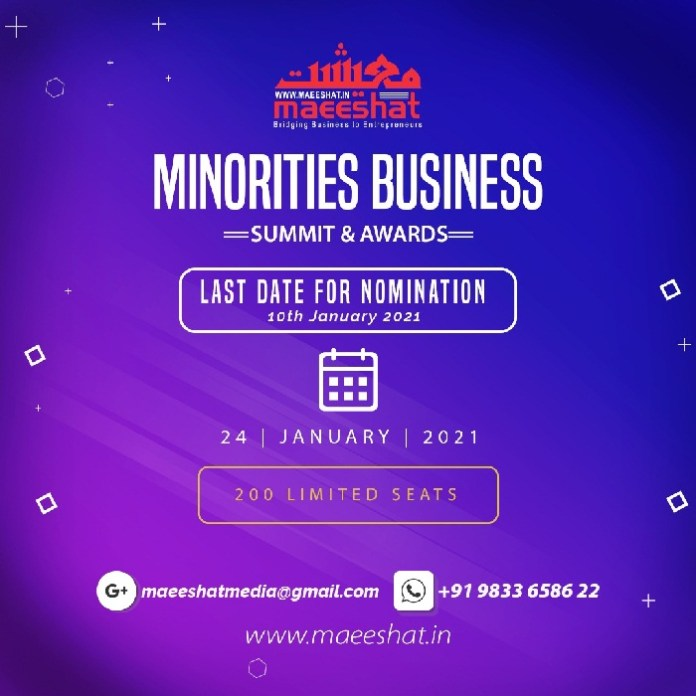 9th AI Minorities Business Summit & National Brand Awards 2021 on 24th Jan. 2021 .the policy times