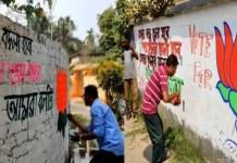 'খেলা হবে' স্লোগান, অনুব্রত মণ্ডলের দেখানো পথেই হাঁটতে চলেছে বিভিন্ন জেলার সভাপতিরা THE POLICY TIMES 1