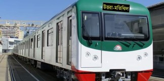 Bangladesh Metro rail's operations to start in next victory day MA Mannan the policy times