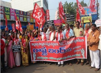 Andhra Pradesh Bandh on March 5 Gathers Support from Different Organizations the policy times