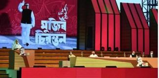 Bangladesh celebrates Bangabandhu Birth Centenary, Independence Golden Jubilee programmes the policy times