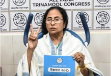 TMC Supremo Mamata Banerjee Releases Election Manifesto; Promises Income to THE POLICY TIMES All