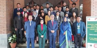 Bangladesh Embassy Hosts 4th Nepal-Bangladesh Youth Conclave To Celebrate the Centenary Birth Anniversary of the Nation's Founding FatherTHE POLICY TIMES