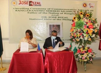 Commemorate Artwork on Bangabandhu & Jose Rizal handed over as Permanent Showpiece to Filipino Jose Rizal Museum the policy times