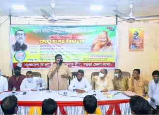 Leaders and activists of the Volunteer League are always by the side of the people under the direction of the people's leader Sheikh Hasina. Razzak the policy times