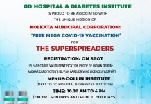 GD Hospital and Diabetes Institute started mega vaccine project with KMC to vaccinate all