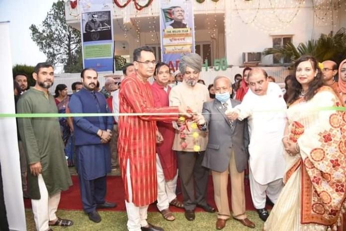 "Bangladesh High Commission in Islamabad organized ""Bangladesh Festival"""