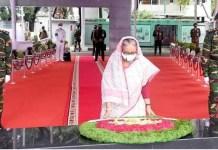 Bangladesh Prime Minister Pays Homage to Bangabandhu on Awami League's Founding Anniversary