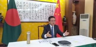 "Webinar On ""China-Bangladesh Relations : Prognosis for the Future"""