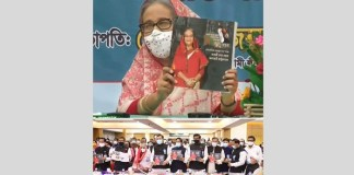 Unveiling the cover of special documentary titled 'Four Decades of Sheikh Hasina's Leadership : From Struggling Leader to Timeless State Leader'