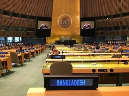 Bangladesh elected Vice President of the 76th Session of the UNGA