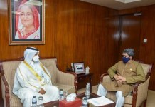 Bangladesh's State Minister Shahriar Alam thanks Qatari government for providing COVID-19 vaccines to Bangladeshi Expatriate workers