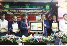 Cover of `PLANET' a NRBC Bank publication unveiled on Mujib Barsho & Golden Jubilee of independence