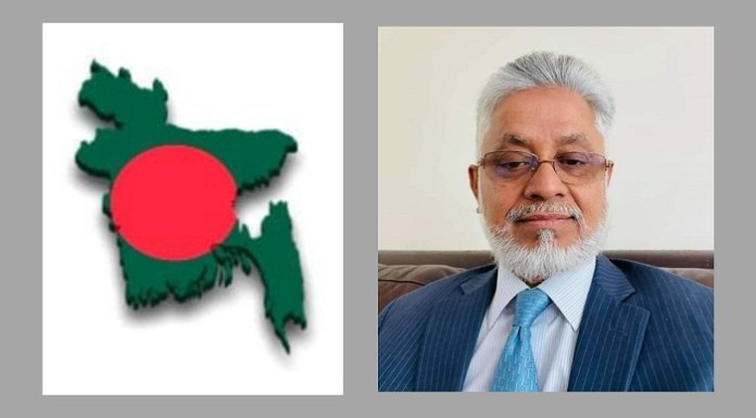 Anti-Bangladesh Conspiracy should be Ended : Nizam Chowdhury