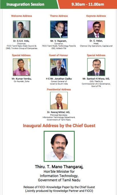 FICCI organizing its 5th edition of Digital Disruption and Transformation Summit & Exhibition on June 4