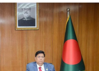 NAM should initiate concrete actions for achieving a lasting solution to the Palestinian crisis : Bangladesh Foreign Minister Dr. Momen