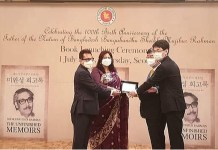 """Book Launching Ceremony of Korean Translation of """"The Unfinished Memoirs"""" by Embassy of Bangladesh in Seoul"""